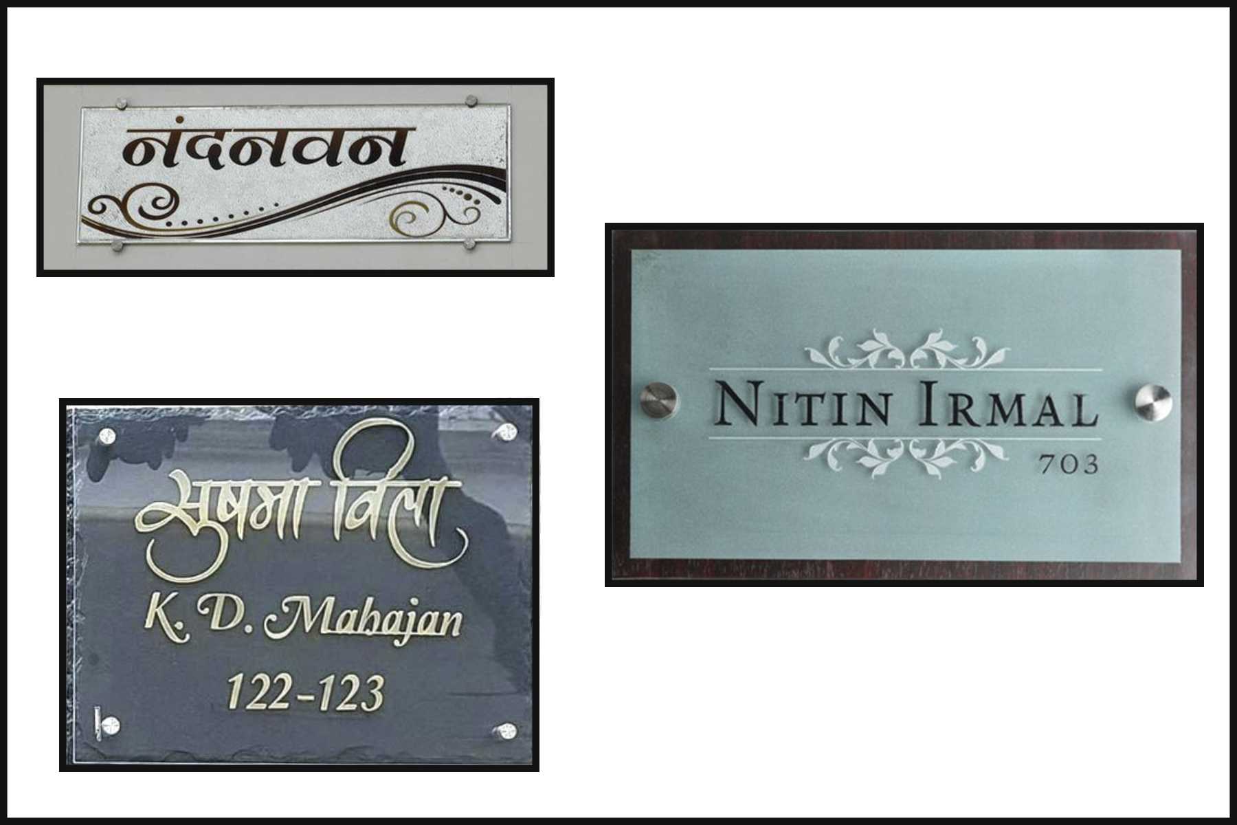 Glass Name Plates Shree Rangkala Glass Design